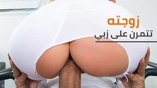 2 ألأخت تتمرن على مص ألزب – سكس مترجم انبوب عربي بري