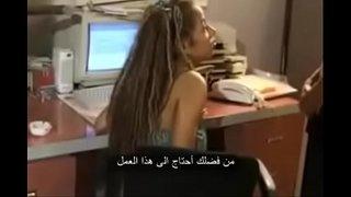 صاحب العمل ينيك فتاة رقيقة تحتاج إلى العمل بشدة 8211; سكس مترجم ...