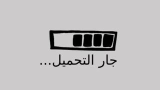 فيلم سكس عربي طويل كامل راجل وزوجته المثيرة انبوب عربي بري