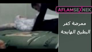 سيكس مصري نيك ممرضة كفر البطيخ المحجبة انبوب عربي بري